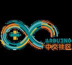 ARDUINO中文社区